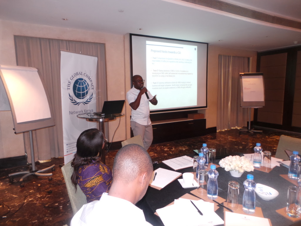 Anti-Corruption Collective Action Road Map Development Workshop
